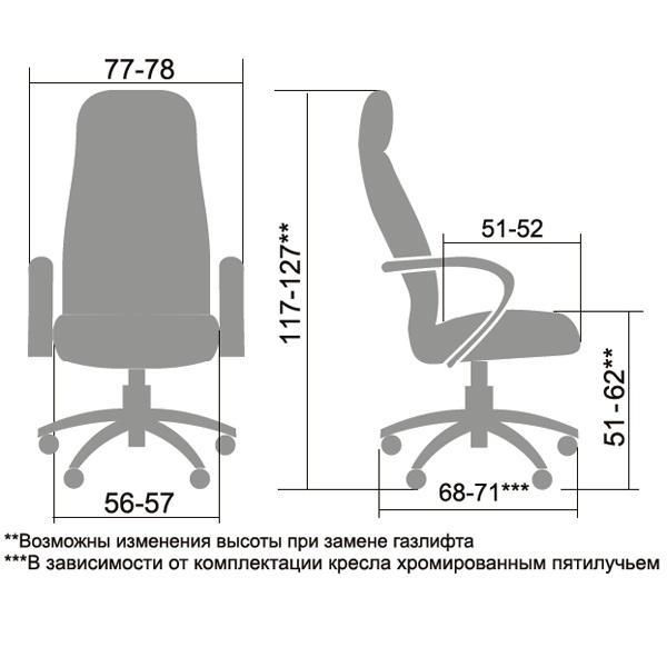 кресло-метта-LK-14-pl-0